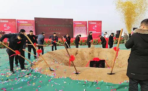 河南杞县生活垃圾焚烧发电与生物质秸秆焚烧热电一体化项目开工