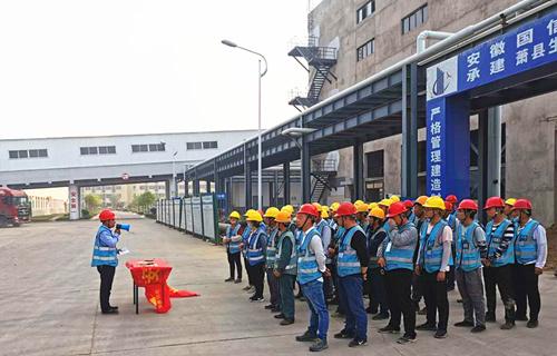 萧县生活垃圾焚烧发电项目部举行安全生产宣誓活动