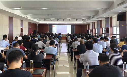国信集团召开质量安全大检查反馈暨财务管理会议